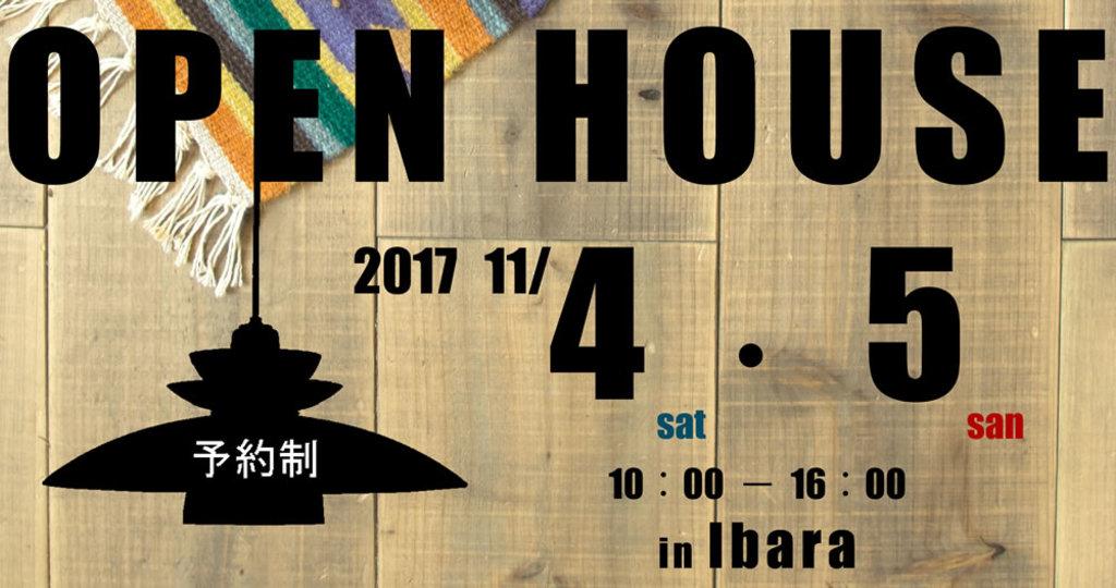 OPEN HOUSE(完成見学会)を井原市で開催!!