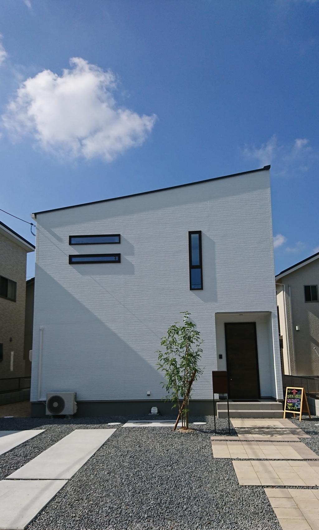【瀬戸内市邑久町山田庄】新規分譲住宅2棟同時にご見学できます♪