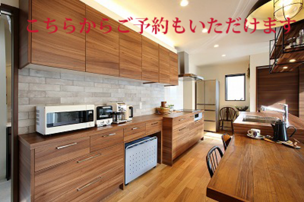 【完全予約制:ご予約専用ページ】「Mi color(ミコロール)」~モデルハウス見学