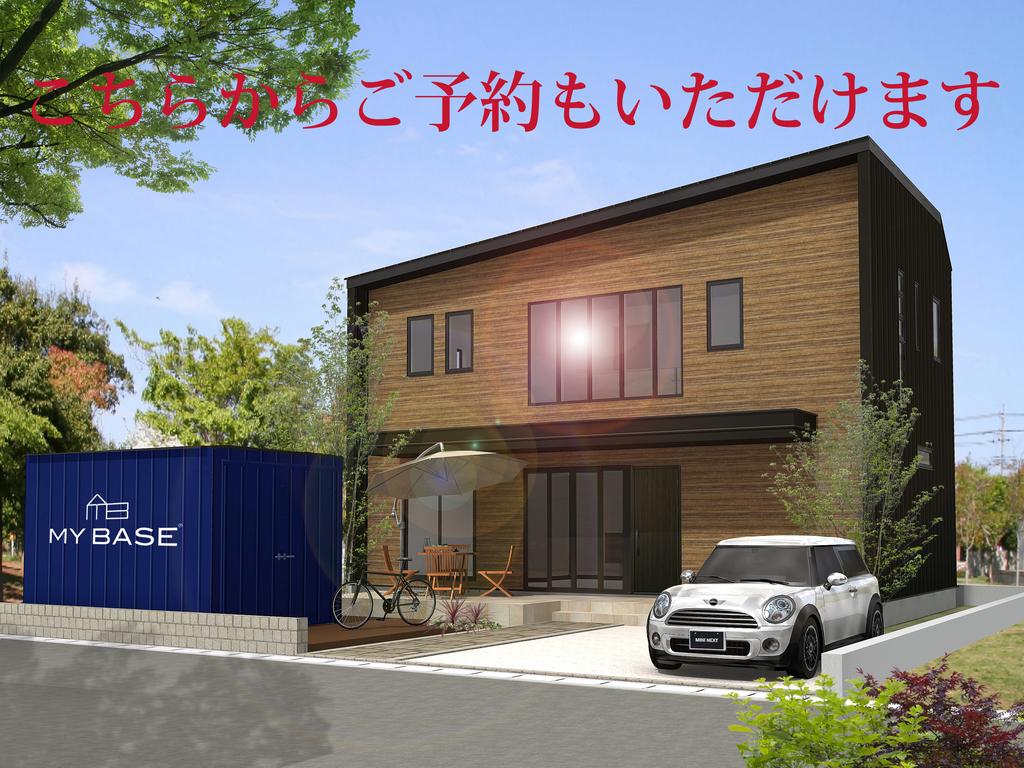 【ご予約専用ページ】 茶屋町モデルハウス